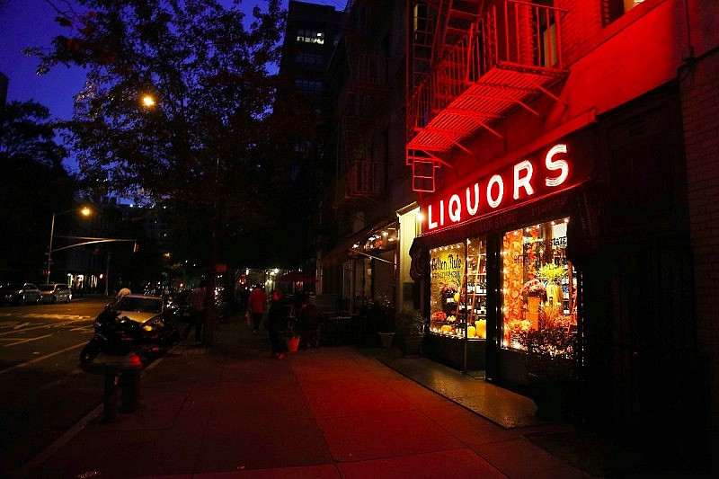 A NYC Liqour Store.